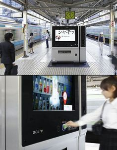 Acure http://www.techeblog.com/index.php/tech-gadget/touchscreen-vending-machines-arrive-in-japan