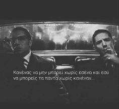 Greek Quotes, Pictures, Poster, Photos, Billboard, Grimm