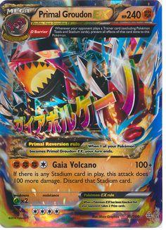 Mega Primal Groudon EX 86/160 Pokemon TCG: XY Primal Clash, Holo Pokemon Card #pokemon #pokemontcg #pokemoncards