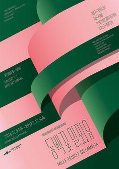 exhibition poster design Poster Layout Design Tips - posterdesign Layout Design, Design De Configuration, Graphisches Design, Book Design, Studio Design, Poster Sport, Dm Poster, Poster Layout, Graphic Design Posters