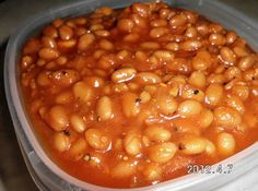 Baked Beans-low fat, low sodium Recipe---add liquid smoke, 1/2 the ingredients...add extra onion.