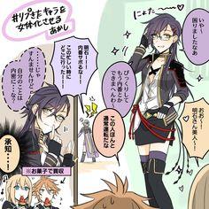 Short Comics, Touken Ranbu, Cute Boys, Anime, Twitter, Outfit, Dress, Outfits, Dresses