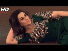 JANA SI TE - NARGIS NEW MUJRA - 2017 PAKISTANI MUJRA DANCE - NASEEBO LAL - YouTube Pakistani Mujra, Mp3 Song Download, Dance Videos, Blouse Designs, Glamour, Models, Sexy, Youtube, Fashion