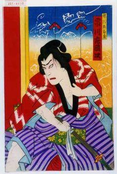 Date unknown - Chikaboru, Toyohara - 「桜川五郎蔵 市川左団次」 - Waseda University Theatre Museum