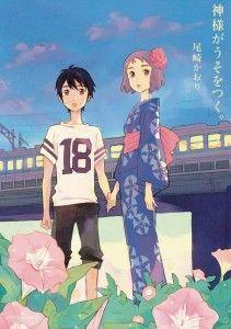 The Gods Lie Manga Review