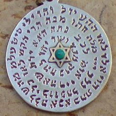 """Spiritual Jewelry -Handmade """"The 72 names of God"""" Kabbalah Religious Necklace - Holy Jewelry, Spiritual Necklace, Religious Medals"""