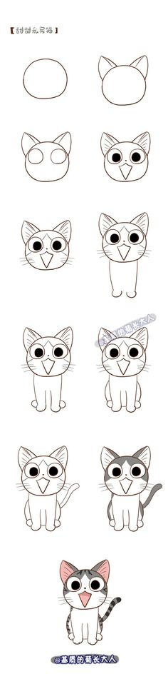 Learn to draw a cat Apprendre à dessiner un chat Learn to draw a cat Drawing Lessons, Drawing Techniques, Drawing Tutorials, Art Tutorials, Drawing Ideas, Kawaii Drawings, Doodle Drawings, Animal Drawings, Easy Drawings