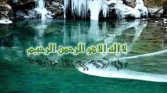 (121) آيات الإنطاق لعلاج حالات عدم النطق وضعف الكلام. محمود الحصري - YouTube