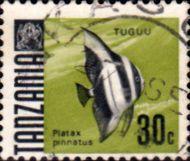 Tanzania 1967 Fish Fine Used SG 146 Scott 23 Other Tanzania and British Commonwealth Stamps HERE!