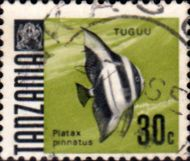 Tanzania 1967 Fish Fine Used SG 146 Scott 23 Other Tanzania and British Commonwealth Stamps HERE!