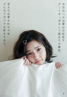 Gravure idol session : ( [Young Jump] - 2015 / N°27 - Haruka Shimazaki, Saya Kawamoto & Rino Sashihara Staring )