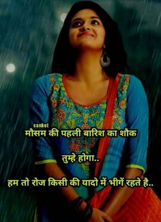 8 Best Shayari images in 2016 | Forms of poetry, Shayari image, To share