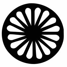 This is the Roma Chakra. This 16 spoke wheel shape was adopted as the international Romani symbol. I have this tattooed on my neck behind my ear for my ancestors. Gypsy Tattoo Sleeve, Sleeve Tattoos, Girl Tattoos, Tatoos, Gypsy Tattoos, Bodysuit Tattoos, Rad Tattoo, Chris Garver Tattoo, Wheel Tattoo
