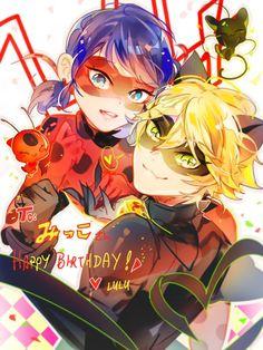 Ladybug and Chat Noir (Miraculous Ladybug)