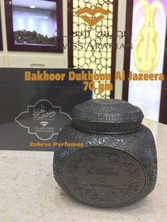 Bakhoor Dukhoon Al Jazeera – 70 gm Swiss Arabian Bukhoor Incense Oud Arabic Oudh #SwissArabian