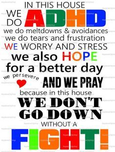 This a a downloadable file(s) to make any kind of sign, shirt, or other things for an ADHD family. Includes 4 files