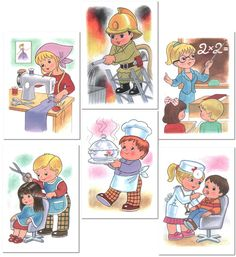 Jelenet képek, a gyermekek lexikális téma Szakmák
