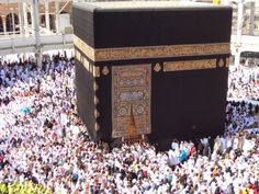 There are some #Hajj and #Umrah packages london services range from budget friendly packages to five star comfort packages. During the Umrah period the agents usually get in excess of booked, particularly for the month of #Ramadan.  http://blog.alhijaztravel.com/best-time-to-book-umrah-package/