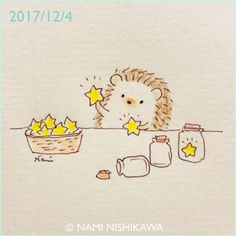 1352 どのお星様が一番ぴかぴかしてるかな? Which star is the brightest? #illustration #hedgehog #イラスト #ハリネズミ #なみはりねずみ