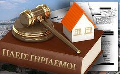 En Arxikos Politis: Στο «σφυρί» η λαϊκή περιουσία ελέω αξιολόγησης