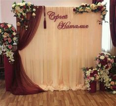 - hashtags} - wedding ideas You are in the right place about Decoration Mariage disney Here Quince Decorations, Quinceanera Decorations, Wedding Stage Decorations, Engagement Decorations, Backdrop Decorations, Wedding Themes, Wedding Designs, Backdrop Ideas, Backdrops