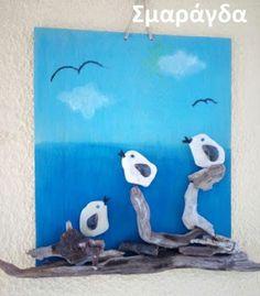 180+ KATAΣΚΕΥΕΣ με ΦΥΣΙΚΑ ΥΛΙΚΑ Φίλων-Αναγνωστών του soulouposeto.gr | ΣΟΥΛΟΥΠΩΣΕ ΤΟ
