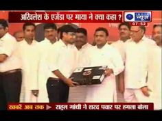 India News: UP Chief Minister Akhilesh Yadav distributes free laptops in Lucknow