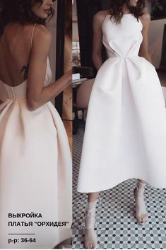 Unique Tea Length Satin Party Dress, Spaghetti Straps Backless Prom Dress Source by Kleider Backless Prom Dresses, Cheap Prom Dresses, Tight Dresses, Casual Dresses, Short Dresses, Fashion Dresses, Sexy Dresses, Formal Dresses, Summer Dresses