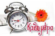 Good Morning, Kai, Facebook, Logos, Buen Dia, Bonjour, Logo, Bom Dia, A Logo