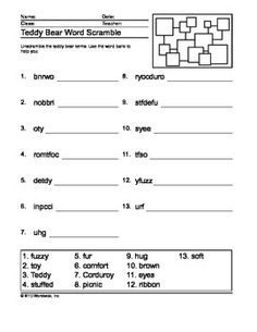 Astronomy worksheets the solar system pinterest solar system these teddy bear secret code word scramble and word search printables feature both the puzzles themselves and the teacher answer keys to go with them fandeluxe Gallery