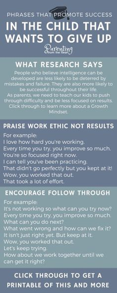 When your child wants to quit, this is what you can do. Comes with free printable with phrases to use to promote a growth mindset and evoke the power of yet. #ParentingDaughters