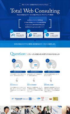 Webコンサルタント.jp Corporate Website, Popular Sites, Web Design Trends, Grid System, Web Layout, Blog Sites, Design Development, Page Design, Website Template