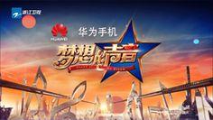《梦想的声音》节目开头动画 Tv Shows, Chinese, Watch, Movies, Movie Posters, Clock, Film Poster, Films, Popcorn Posters