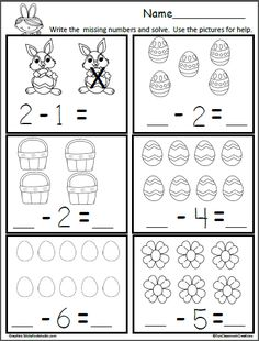 Free Easter Subtraction Math Worksheet