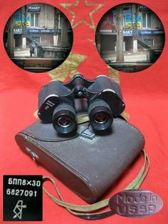 Of The Ussr!!!!!!!!!!!!!!!!!!!!!!!!!!!!!!!!!! Attractive Designs; Special Section The Old Theatre binocular Case