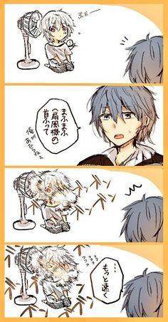 Vocaloid, Elsword Anime, Black Hair Boy, Manga Boy, Chibi, Rain, Kawaii, Singer, Drawings