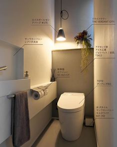 Room Interior, Interior And Exterior, Japan Room, Classic House Design, Interior Styling, Interior Design, Bathroom Toilets, Home Room Design, Home Hacks