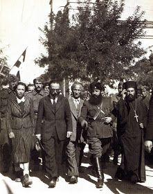 Κίνημα ΔΕΝ ΠΛΗΡΩΝΩ: Συγκλονιστικές Φωτογραφίες της Αντίστασης από τον φακό του Σπύρου Μελετζή Greece Pictures, Vintage Pictures, Don't Forget, Souvenir, Vintage Photography