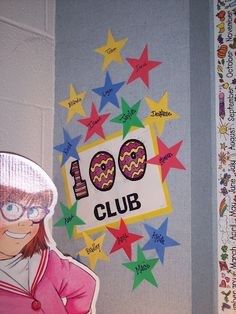 Counting to 100! I already do the club and give certificates. Maybe I need to add a cute wall decoration, too!