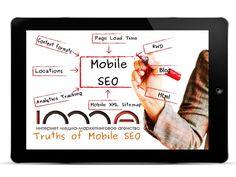 Мобильный SEO – фаворит продвижения 2014 Заказать мобильную версию http://imma.kiev.ua/