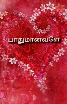 Romantic Novels To Read, Books To Read, Romance, Wattpad, Humor, Reading, Movie Posters, Live, Romance Film