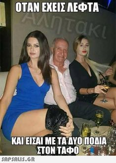 Funny Picture Of Granddad Having Fun Adult Games, Me Too Meme, Funny Tweets, Videos Funny, Funny Photos, Kai, Have Fun, Jokes, Sexy