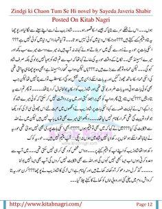 Zindgi ki Chaon Tum Se Hi novel by Sayeda Javeria Shabir Fiction Novels, Romance Novels, Novels To Read Online, Famous Novels, Quotes From Novels, Urdu Novels, Mehndi Designs, Reading Online, Poetry