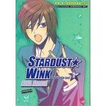 STARDUST WINK สตาร์ดัสต์ วิงก์ 02 ...