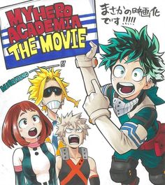 194 Best My Hero Academia Archive Images In 2018 Drawings Manga