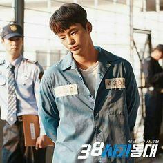 Seo In Guk, Yang Jung Do - Task 38 - Squad 38 - 38 사기동대