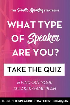 Ready to add speaking to your business but not sure how to get started, where you should be speaking, how to find speaking opportunities or how much you should be charging? Just take the quiz to find out your next steps as a successful creative speaker! Business Tips, Online Business, Content Tools, How To Start A Blog, How To Find Out, Sales Strategy, Community Manager, Public Speaking, Public Relations