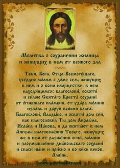 (1) Одноклассники Serenity, Christ, The Secret, Prayers, Wisdom, Album, Faith, Quotes, Poster