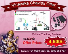 Vehicle Tracking System, Car Tracking Device, Gps Tracking, Iphone Gps, Vehicles, Car, Vehicle, Tools