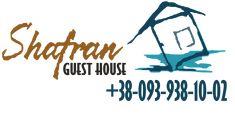 Гостевой дом - Shafran Guest House с. Молодёжное, ул. Морская, 40